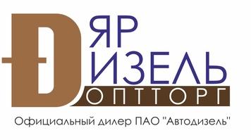 https://ymzdiesel.ru/images/logo-crop.png