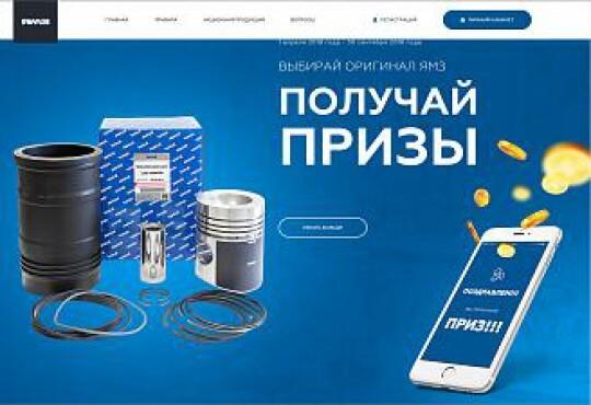 https://ymzdiesel.ru/images/news/1537970528.jpg