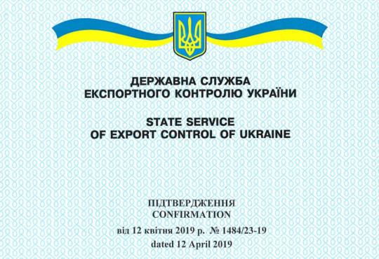 https://ymzdiesel.ru/images/news/1559542611.jpg